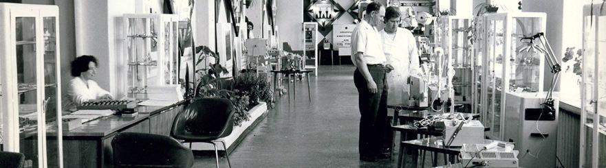 Торговый дом «Медтехника» является  правопреемником советского  производственно-торгового  объединения «Медтехника»,  работающего с 1964. Это единственное  до 1997 года  в Хабаровске предприятие,  которое осуществляло поставку  медицинского оборудования для нужд  учреждений и населения.